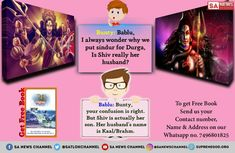 Maa durga is a maya. Hindu Worship, Navratri Images, Shri Guru Granth Sahib, Cool Optical Illusions, Sa News, Gita Quotes, Happy New Year 2019, We Can Do It, Son Of God