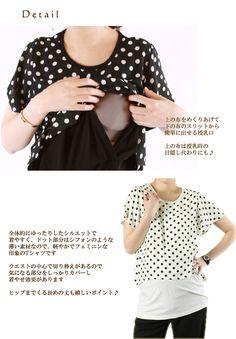 Milktea | Rakuten Global Market: Pop ☆ dot T ( side slit ) ♪ ♪