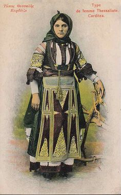 Traditional costume from Carditza (Thessaly, northern Greece).  19th century.