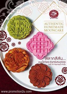 mooncake brochure - Google Search