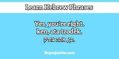 i+agree+in+hebrew