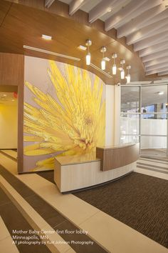 Mother Baby Center | First Floor Lobby | MN