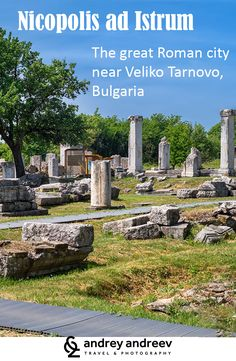 Nicopolis ad Istrum - the great Roman city near Veliko Tarnovo, Bulgaria Roman City, Travel Tips, Travel Destinations, Bulgaria, Day Trips, Travel Photography, Ads, Travelogue, Explore