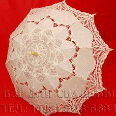 """Арт.120-001 Зонт """"Венецианское кружево"""", белый цветок"""