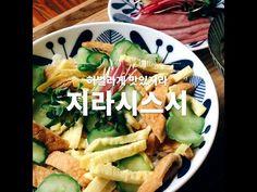 [만개의레시피] 떠먹는 유부초밥! 지라시스시  Sushi jirasi Recipe