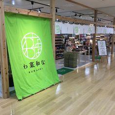 錦糸町にオープンしたお店、和小物100円ショップ〔わ菜和なKURASHI 〕が和婚花嫁さんの宝庫 | marry[マリー]