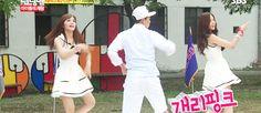 Gary dancing with A-Pink [gif] KPOPcorn GIFS