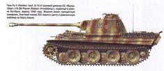 """Pz Kpfw V Ausf G """"Panther"""" № 323 из 10-й танковой дивизии СС «Фрундсберг», район Коттбуса, апрель 1945 г."""