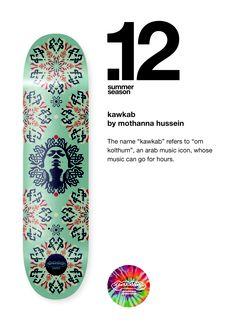 Kawkab designed by Mothanna Hussein