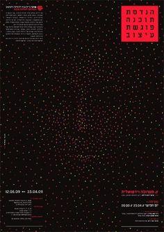 Second Life « Avraham Cornfeld ― Working; Searching; Playing; | אברהם קורנפלד ― צילום, עיצוב ועוד
