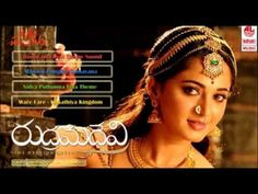 Rudhramadevi Leaked Songs - Created by admin - In category: JUKE BOX - Tagged with: Rudhrama Devi Full Songs Listen Online Jukebox, Rudhrama Devi Original MP3 Songs Listen Online, Rudhrama Devi Telugu Movie Audio Songs Released original HQ Sound, Rudhramadevi Leaked Songs - Rudhrama Devi Full Songs Listen Online Jukebox, Rudhramadevi Songs Leaked Online - REC TV India News - Tollywood Bollywood News and many more