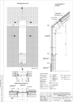 Bilderesultat for archdaily stoaninger mühlviertel destillation Technical Architecture, Detail Architecture, Architecture Drawings, School Architecture, Window Detail, Roof Detail, Brick Facade, Facade House, Brick Roof