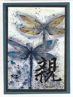 hand crafted card: Maxam Made ...realistic dragonflies ... grunge ink s[ots ... Asian theme ...