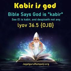 Believe In God Quotes, Quotes About God, Bible Quotes, Bible Verses, Kabir Quotes, Bible Studies For Beginners, Encouragement, Allah God, Genius Quotes