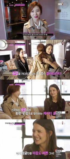 Park Soo Jin meets Katie Holmes on 'Star Beauty Road' Park Soo Jin, Star Beauty, Katie Holmes, Korean Celebrities, Tv On The Radio, Movies And Tv Shows, Kdrama, Movie Tv, Meet