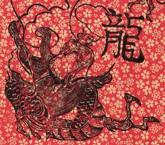 Long The Dragon  Linocut 5th in Chinese Zodiac OOAK by minouette, $29.00