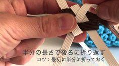 クラフトバンドで作る花結びカゴ① Hanamusubi basket to make with craftband
