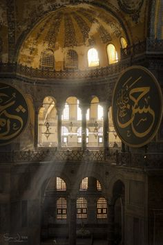 **Illuminating the Darkness** by Sean Yan on Islamic Architecture, Beautiful Architecture, Aya Sophia, Magical Paintings, Historical Art, Islamic Pictures, Arabian Nights, Old Master, Wallpaper Backgrounds