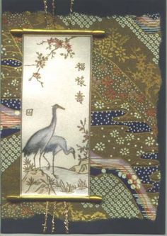Oriental Screen by Tilly - Cards and Paper Crafts at Splitcoaststampers