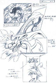 Kingdom Hearts Mushu summon concept art