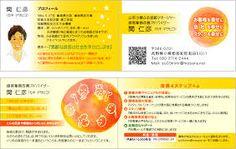 「三つ折り名刺 デザイン」の画像検索結果