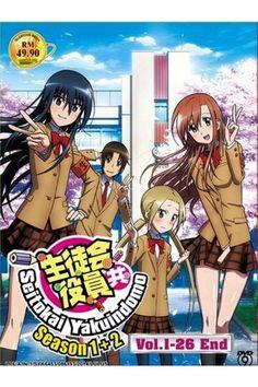 Seitokai Yakuindomo / Student Council Staff Members Season 1-2 Vol.1-26End