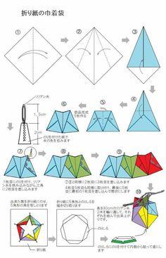 折り紙の巾着袋 - おもちゃおじさん Origami 101, Origami Candy, Origami Gift Box, Origami Star Box, Origami And Kirigami, Modular Origami, Origami Stars, Origami Lantern, Origami Diagrams