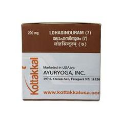Lohasinduram 7 Capsules are used for the Ayurvedic treatment of anemia, splenomegaly, helminthiasis, vomiting and asthma. These capsules are cooling in nature and heavy to digest. They are useful in Ayurvedically treating cardiovascular diseases as well as improving physical strength, immunity, memory and digestion. It is a powerful aphrodisiac as well as a blood purifier.