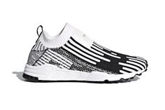 adidas EQT Support Sock Primeknit Receives a High Contrast Colorway: The latest iteration of the slip-on runner. Support Socks, Black Clouds, Dress With Sneakers, High Contrast, Hypebeast, Gym Bag, Adidas Sneakers, Footwear, Tennis