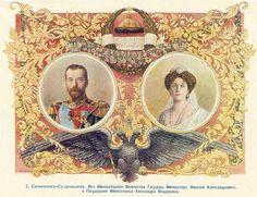 O governo do presidente Putin tem investido na reabilitação da imagem do czar Nicolau II.