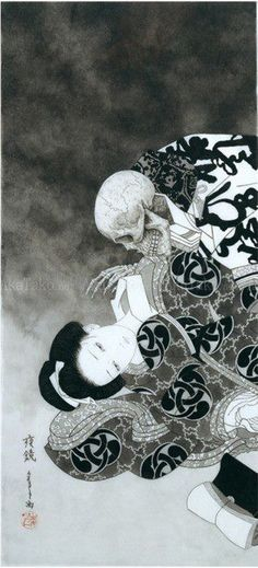 By Takato Yamamoto Wall Art, Skull, Illustration, Japan Art, Dark Art, A Tattoo, Night Mirror, Takato Yamamoto, Takatoyamamoto | Art Decoration Design