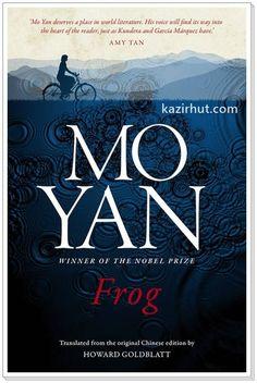 Nobel Prize Winner (2012) Mo Yan's Collection:  Frog