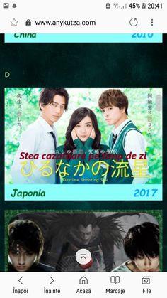 Movie Posters, Movies, 2016 Movies, Film Poster, Films, Popcorn Posters, Film Books, Billboard, Film Posters