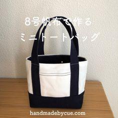帆布で作るミニトートバッグ、ちょっとそこまでバッグが便利でかわいい!   ハンドメイドで楽しく子育て handmadeby.cue Wallet Pattern, Fabric Bags, Leather Projects, Gift Bags, Bag Making, Purses And Bags, Sewing Crafts, Gym Bag, Tote Bag