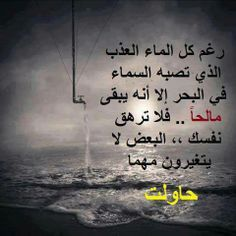 #words #quotes #كلمات