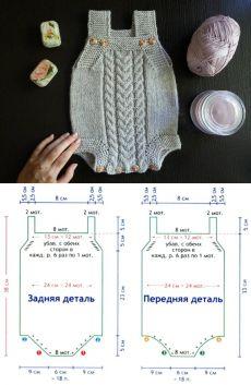 moirody.ru