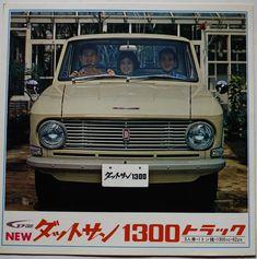 ニューダットサン1300トラック(520型)カタログ 日産自動車(株) 昭和40年代