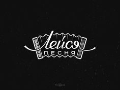 Collection of logos #2 on Behance