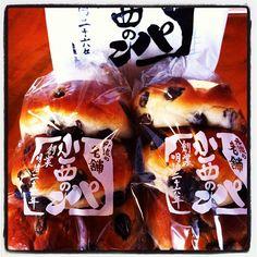 篠山へ行ったら絶対買いたい、黒豆パン。#パン #黒豆 #篠山 #sasayama - @muu_mu- #webstagram