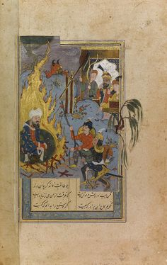 ابراهیم در آتش ، دوره حاکمیت صفویان، قرن 16 میلادی 33.4 در 20.5 سانتیمتر. برگ 15 در 12 سانتیمتر. نقاشی PERSIAN MINIATURE DEPICTING THE PROPHET IBRAHIM, PERSIA, SAFAVID, 16TH CENTURY Ink, gouache and gold on paper, laid down on a manuscript page with 3 lines of Persian text in neat Nasta'liq script in black ink with double intercolumnar rules, margins ruled in colours and gold 33.4 by 20.5cm. leaf 15 by 12cm. painting