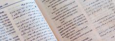 Golfo Pérsico Por: SBE / bibliaweb http://americanueva.com/#articulo_653