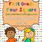 **Check the Download Preview for a freebie sample.**    This pack contains 45 worksheets to use during the morning or send home for the afternoon for...