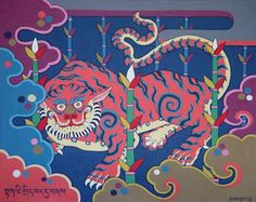 Tibetan Tiger design - the tiger symbolizes unconditional confidence, disciplined awareness, kindness and modesty,