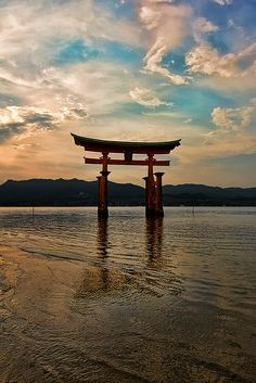 Itsukushima Shrine, Hiroshima, Japan............After the Atomic Bomb