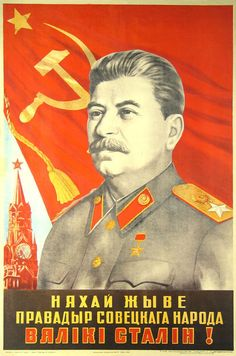 Long live the Soviet people's great leader Stalin!