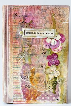 Altered book, artbook