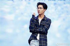 #exo #lay #sehun #kai #Do #chen #chanyeol #baekhyun #suho #tao #kris #xiumin #luhan