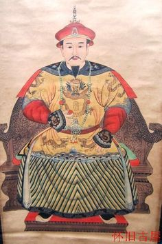 the china old style scroll with kangxi emperor mount with sleeve