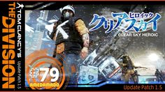 【Divisionディビジョン Patch1.5】SWAT部隊(コス)で行く!クリアスカイヒロイック by スプーキー