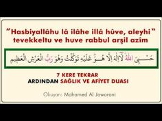 Hasbiyallâhu lâ ilâhe illâ hûve aleyhi tevekkeltu ve huve rabbul arşil azîm Allah, Pray, Rage